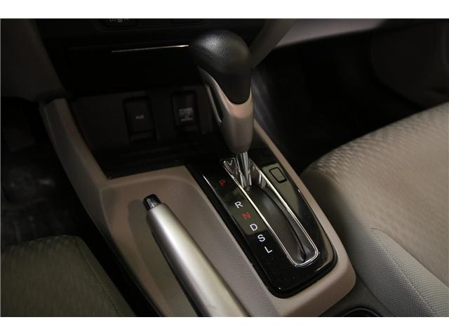 2015 Honda Civic LX (Stk: HP3136) in Toronto - Image 18 of 29