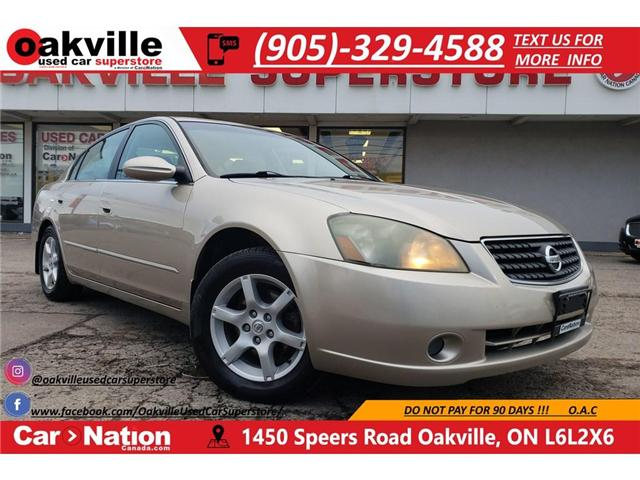 2005 Nissan Altima 2.5s | GS | WHOLESALE PRICE | AS IS | SPECIAL (Stk: P11020A) in Oakville - Image 1 of 24