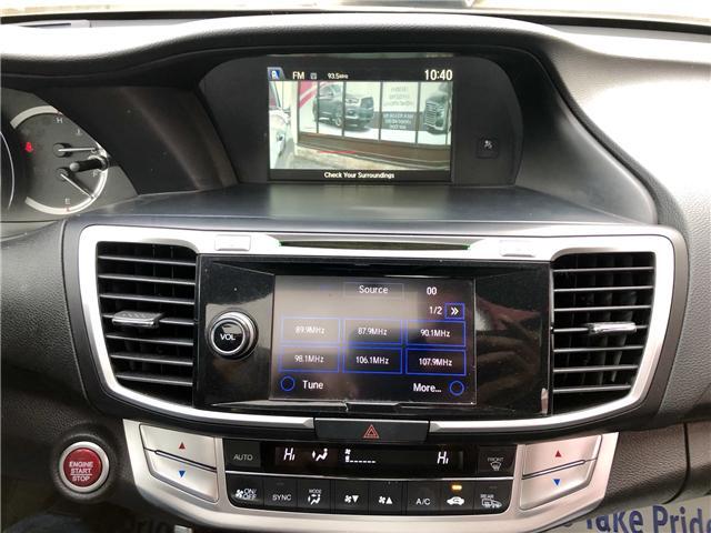 2014 Honda Accord Touring (Stk: 811923) in Toronto - Image 15 of 16