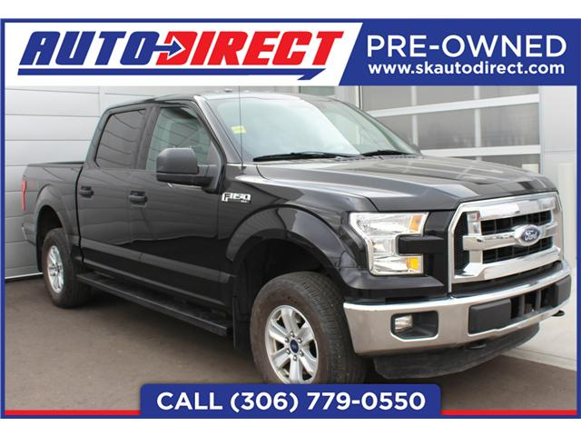 2015 Ford F-150 XLT (Stk: BB560547B) in Regina - Image 1 of 18
