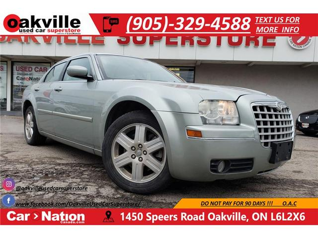 2006 Chrysler 300 AWD | WHOLESALE PRICE | YOU CERTIFY YOU SAVE | (Stk: P11419B) in Oakville - Image 1 of 26