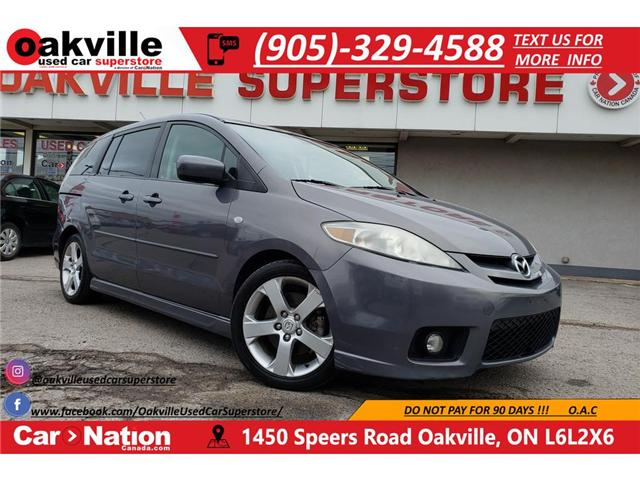 2007 Mazda Mazda5 GS | LEATHER | WHOLESALE PRICE | AS IS | SPECIAL (Stk: P11598A) in Oakville - Image 1 of 16