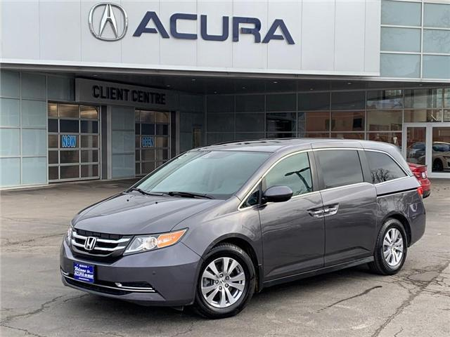 2015 Honda Odyssey EX-L (Stk: 3918) in Burlington - Image 1 of 30