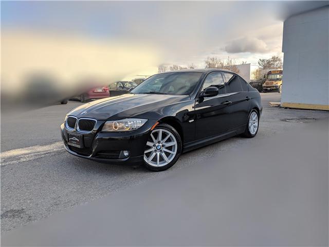 2011 BMW 328i  (Stk: 26134) in Toronto - Image 1 of 17
