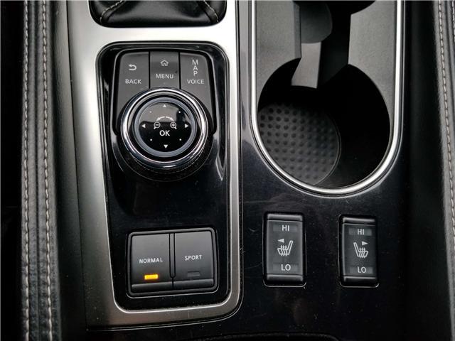 2017 Nissan Maxima SV (Stk: 18-810) in Oshawa - Image 14 of 15