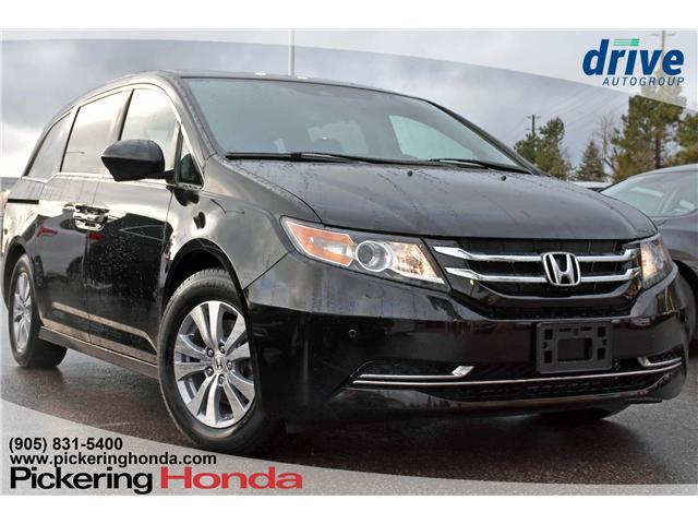 2015 Honda Odyssey EX-L (Stk: U355A) in Pickering - Image 1 of 32