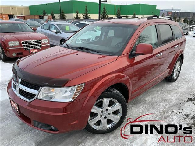 2009 Dodge Journey R/T (Stk: 233931) in Orleans - Image 1 of 29