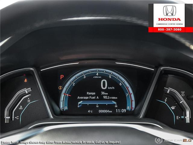2019 Honda Civic Touring (Stk: 19257) in Cambridge - Image 15 of 24