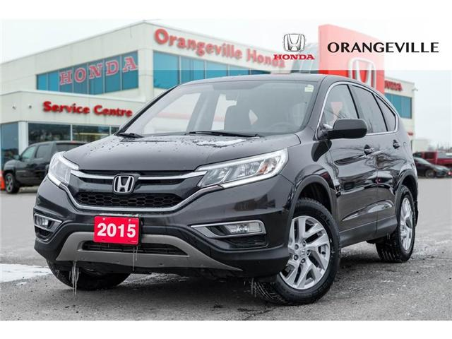 2015 Honda CR-V EX (Stk: F19074A) in Orangeville - Image 1 of 20