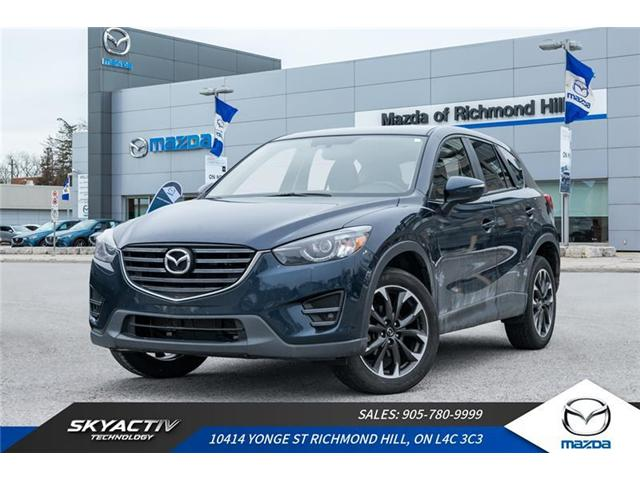 2016 Mazda CX-5 GT (Stk: 19-095A) in Richmond Hill - Image 1 of 20