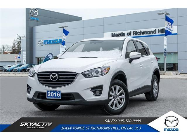 2016 Mazda CX-5 GS (Stk: P0340) in Richmond Hill - Image 1 of 20
