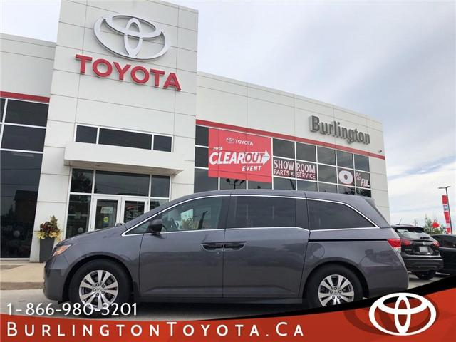 2016 Honda Odyssey SE (Stk: 188524A) in Burlington - Image 1 of 20