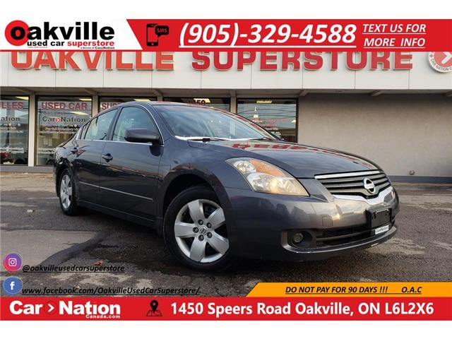 2008 Nissan Altima 2.5 S | WHOLESALE PRICE | AS IS | SPECIAL (Stk: DR399A) in Oakville - Image 1 of 21