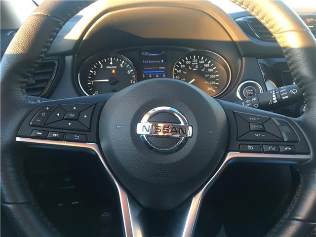 2018 Nissan Qashqai SV (Stk: U3317) in Charlottetown - Image 24 of 24