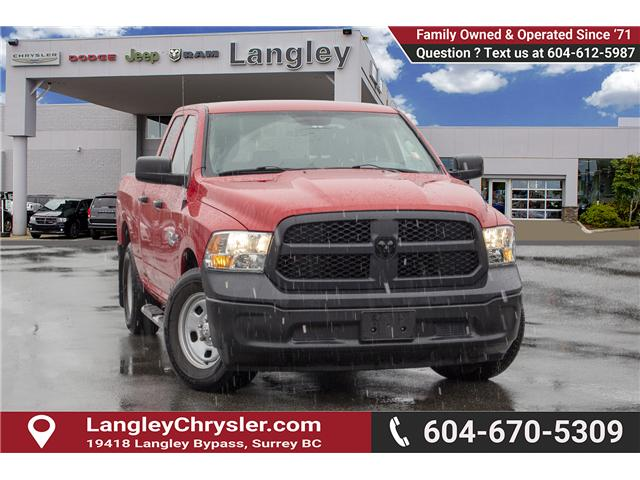 2014 RAM 1500 ST (Stk: J349462A) in Surrey - Image 1 of 23