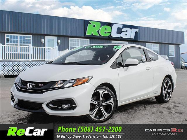 2015 Honda Civic Si (Stk: 181318A) in Fredericton - Image 1 of 27