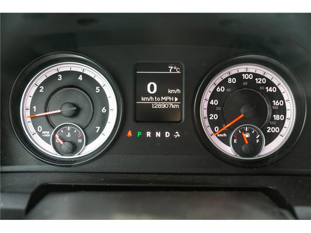 2014 RAM 1500 ST (Stk: AA0182A) in Abbotsford - Image 18 of 25