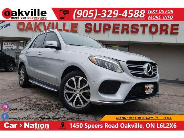 2016 Mercedes-Benz GLE-Class 350d 4MATIC | PANO | LED | NAVI | 360 CAM (Stk: P11728) in Oakville - Image 1 of 26