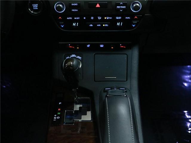 2015 Lexus ES 350 Base (Stk: 187350) in Kitchener - Image 9 of 29
