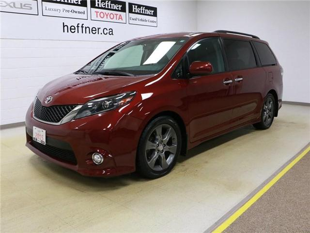 2015 Toyota Sienna SE 8 Passenger (Stk: 186500) in Kitchener - Image 1 of 29