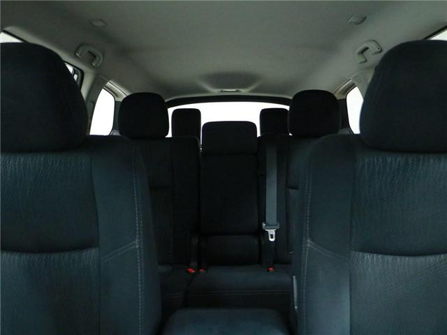 2016 Nissan Pathfinder S (Stk: 186496) in Kitchener - Image 15 of 27