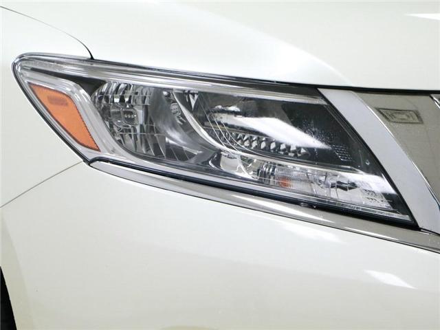 2016 Nissan Pathfinder S (Stk: 186496) in Kitchener - Image 21 of 27