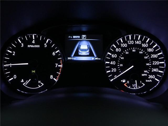 2016 Nissan Pathfinder S (Stk: 186496) in Kitchener - Image 26 of 27
