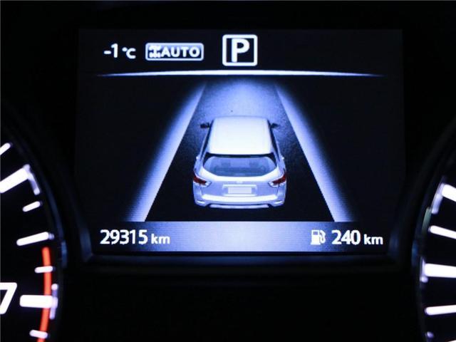 2016 Nissan Pathfinder S (Stk: 186496) in Kitchener - Image 27 of 27