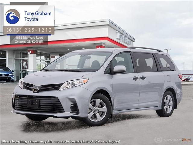 2019 Toyota Sienna 7-Passenger (Stk: 57667) in Ottawa - Image 1 of 23