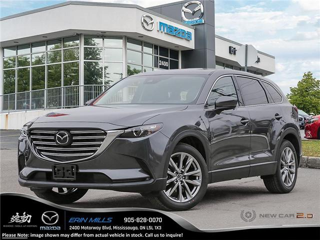 2019 Mazda CX-9 GS-L (Stk: 19-0080) in Mississauga - Image 1 of 24