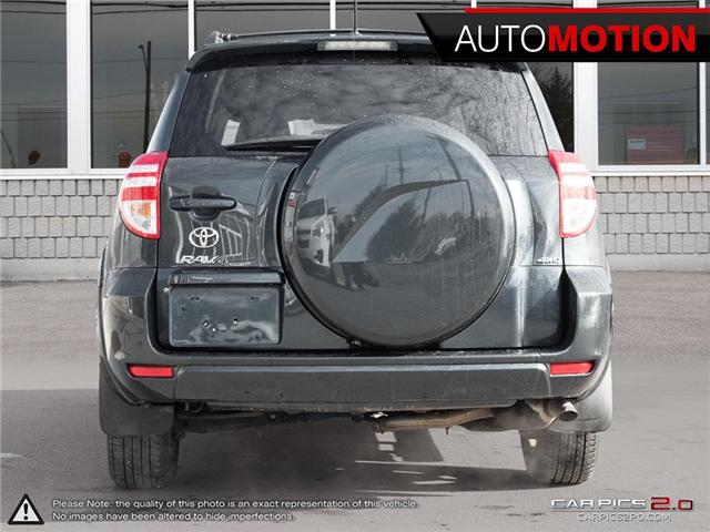 2012 Toyota RAV4 Limited (Stk: 18_1170) in Chatham - Image 5 of 26