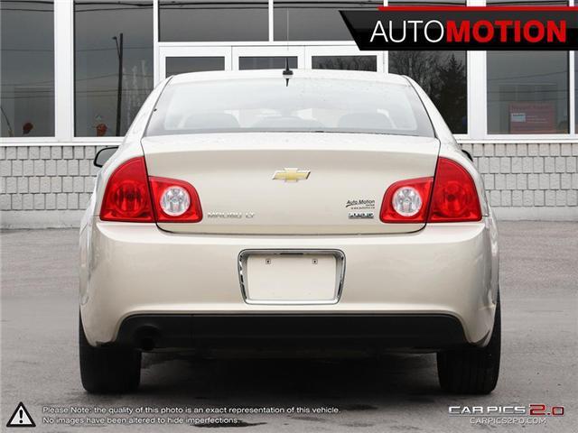 2011 Chevrolet Malibu LT (Stk: 18_1281) in Chatham - Image 5 of 27