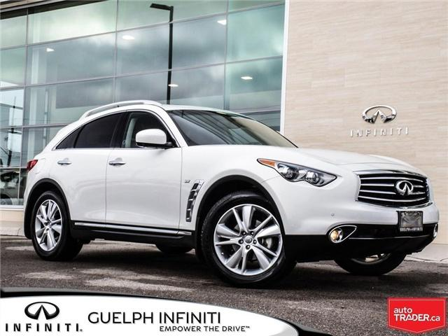 2016 Infiniti QX70  (Stk: I6794A) in Guelph - Image 1 of 26