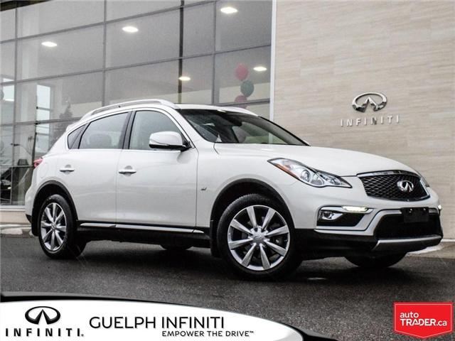 2017 Infiniti QX50 Base (Stk: I6838A) in Guelph - Image 1 of 23