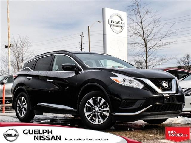 2017 Nissan Murano S (Stk: UP13524A) in Guelph - Image 1 of 24