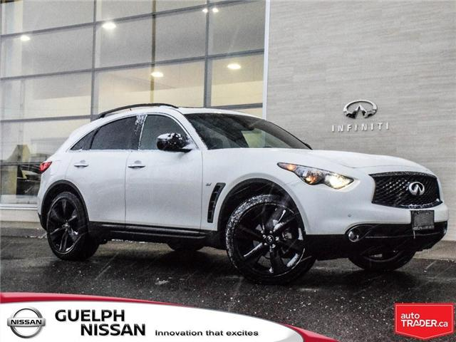 2017 Infiniti QX70  (Stk: UP13560) in Guelph - Image 1 of 24
