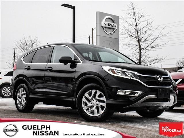 2015 Honda CR-V EX (Stk: N19862A) in Guelph - Image 1 of 23