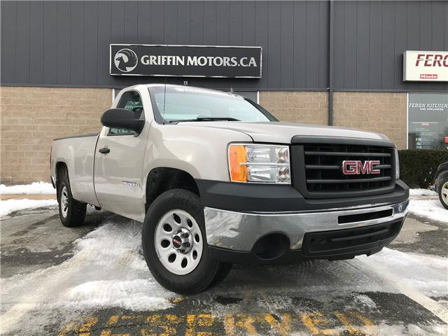 2009 GMC Sierra 1500 WT (Stk: 1105) in Halifax - Image 2 of 16