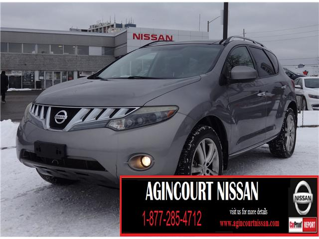 2009 Nissan Murano LE (Stk: U12352RA) in Scarborough - Image 1 of 20