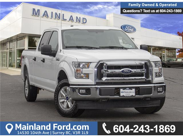 2017 Ford F-150 XLT (Stk: P1890) in Surrey - Image 1 of 28