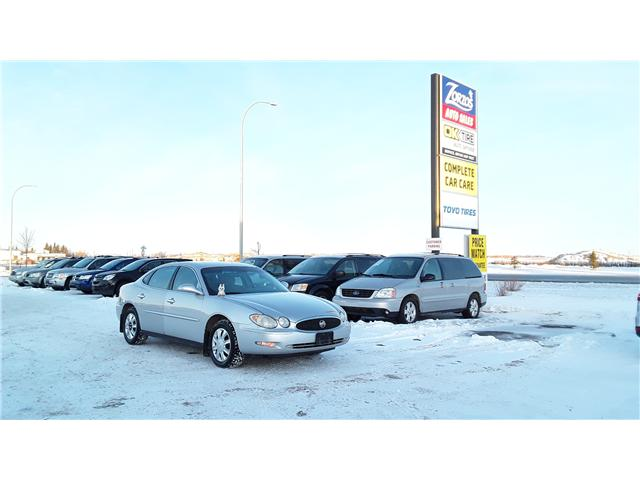2005 Buick Allure CX (Stk: P394) in Brandon - Image 1 of 9