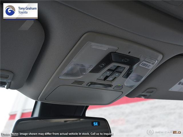 2018 Toyota Sienna Limited 7-Passenger (Stk: 56673) in Ottawa - Image 19 of 22
