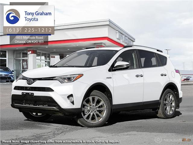 2018 Toyota RAV4 Hybrid Limited (Stk: 57603) in Ottawa - Image 1 of 21