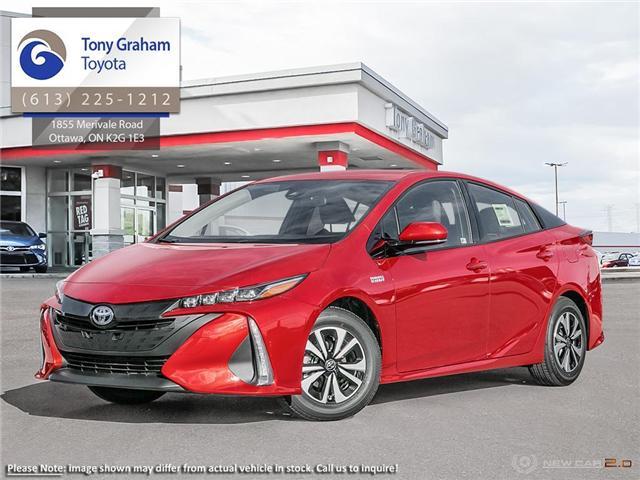 2018 Toyota Prius Prime Technology (Stk: 56523) in Ottawa - Image 1 of 20