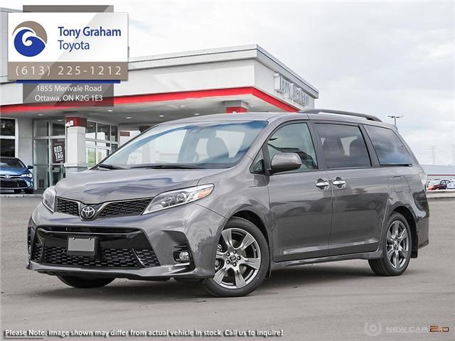 2019 Toyota Sienna SE 8-Passenger (Stk: 57507) in Ottawa - Image 1 of 23