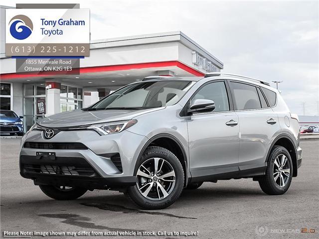 2018 Toyota RAV4 LE (Stk: 57419) in Ottawa - Image 1 of 23