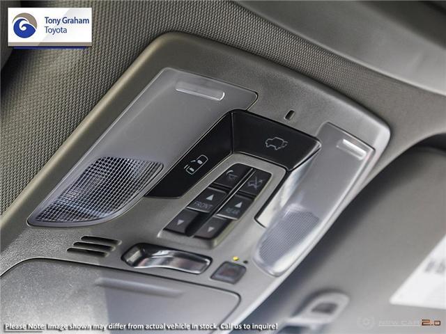2018 Toyota Sienna XLE 7-Passenger (Stk: 57194) in Ottawa - Image 18 of 22
