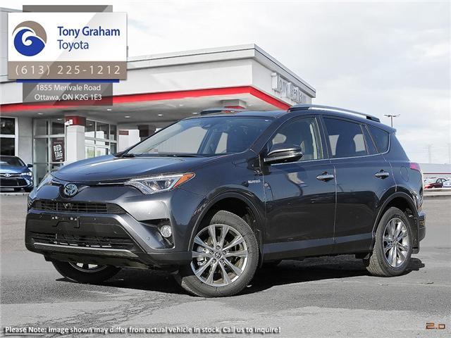 2018 Toyota RAV4 Hybrid Limited (Stk: 57275) in Ottawa - Image 1 of 21