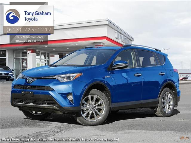 2018 Toyota RAV4 Hybrid Limited (Stk: 57325) in Ottawa - Image 1 of 21