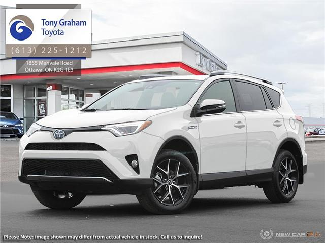 2018 Toyota RAV4 Hybrid SE (Stk: 56058) in Ottawa - Image 1 of 21